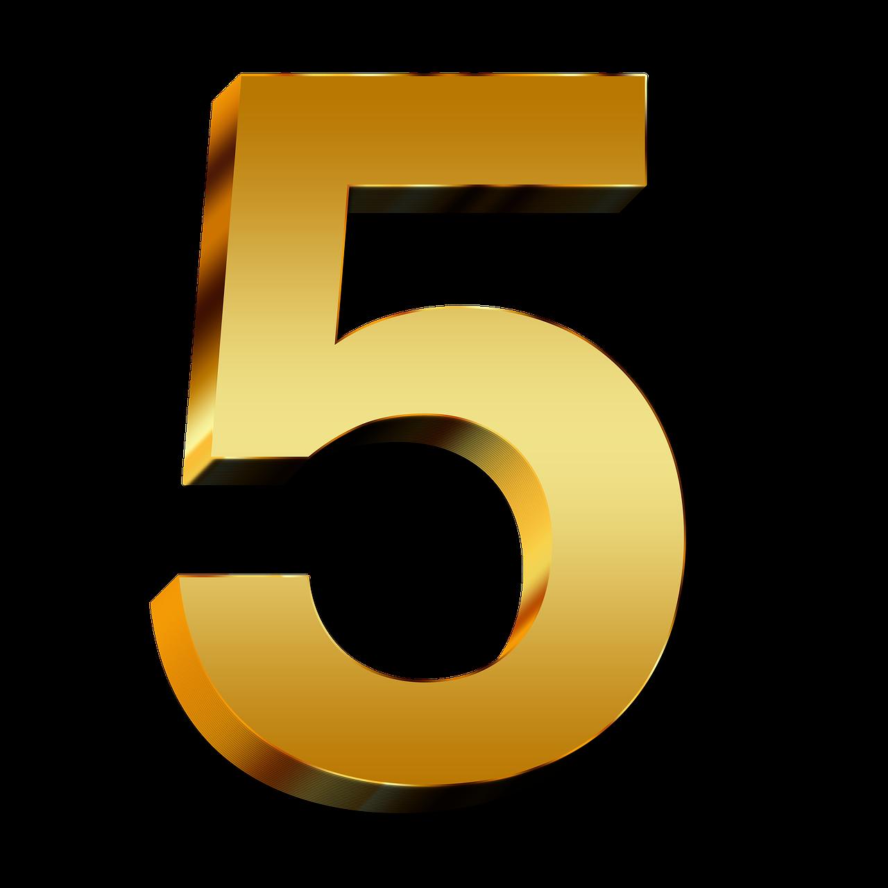 5е место